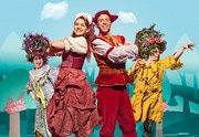 תיאטרון אורנה פורת - טובים השניים סופר פרייס תיאטרון אורנה פורת לילדים ולנוער - טובים השניים כרטיסים