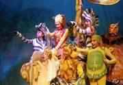 תיאטרון גושן - מלך היער - החופש הגדול כרטיסים