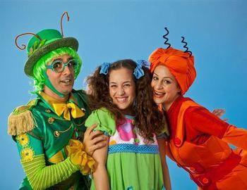 תיאטרון אורנה פורת לילדים ולנוער - גלי כרטיסים